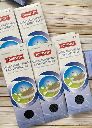 Стельки против запаха демисезон