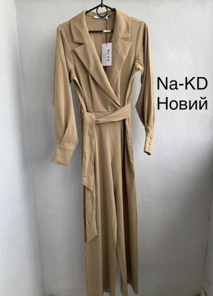 Красивий класичний комбінезон  na-kd