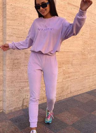 Женский спортивный костюм велюр плюш лиловый