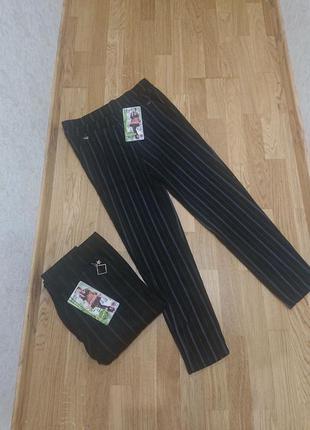 Женские брюки на меху