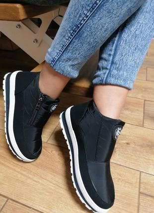 Термо кроссовки на молнии. зима.