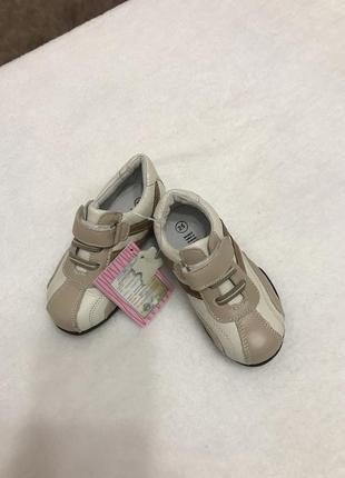 Кроссовки кожаные,кросівки дитячі шкіряні,кроссовки на 2 года