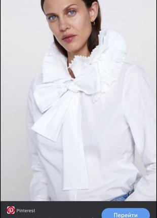 Блуза zara с рюшами