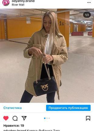 Трендовая куртка-рубашка zara курточка