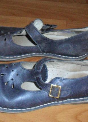 Кожанные сандали aster на мальчика р.32 стелька 20,5 см