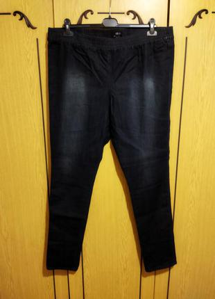 Джоггеры джинсы стрейчевые большого размера зауженные