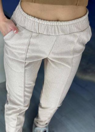 Бежевые женские брюки султанки с шерстью