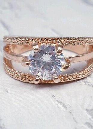 Кольцо женское иммитация бриллианта 18 размер