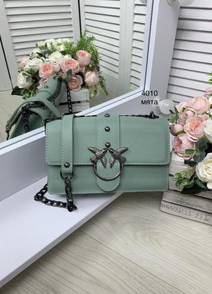 Женская сумка клатч мята с цепью пинко pinko