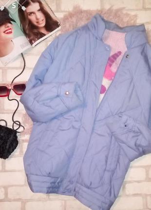 Крутая  стильная стеганная  деми куртка оверсайз