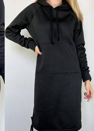 Платье трехнитка с флисом