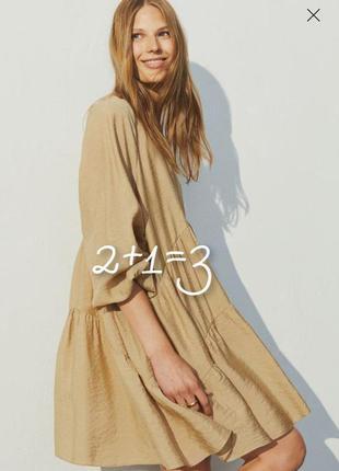 Ярусное платье а-силуэта из натуральной ткани р.xl