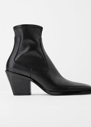 Кожаные ботинки казаки zara