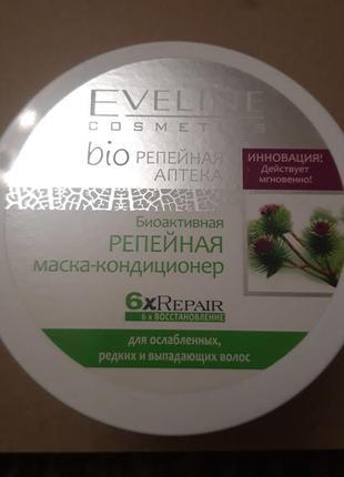Биоактивная маска для волос
