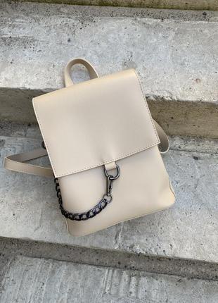 Стильний рюкзак бежевого кольору new