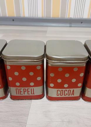 Баночки жестяные советских времен, винтажные банки для сыпучих