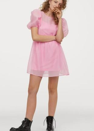 Розовое платье с рукавами буфами h&m divided