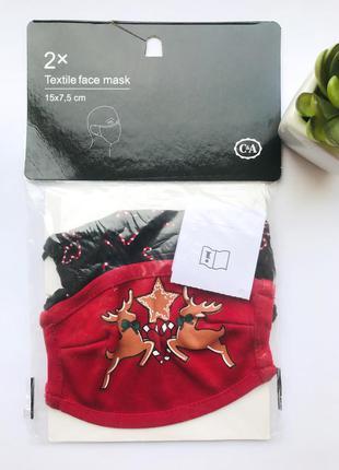 🎅набор - 2 новогодние тканевые маски для дошкольника, 100% хлопок