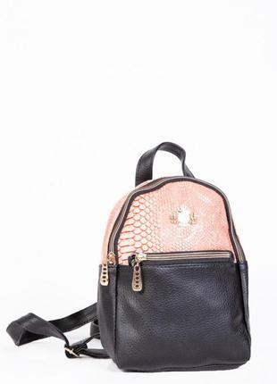 Рюкзак женский со змеиным принтом из эко-кожи