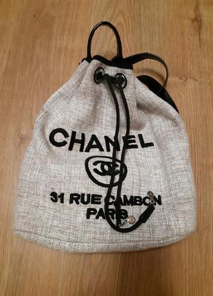 Рюкзак !сумка !