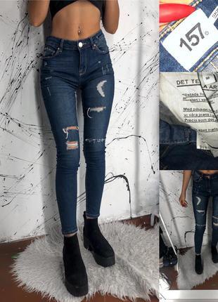 Скинни, джинсы на высокой талии, посадке, skinny
