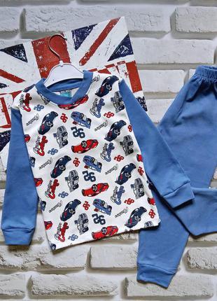 Пижама для мальчика 5-8лет.турция