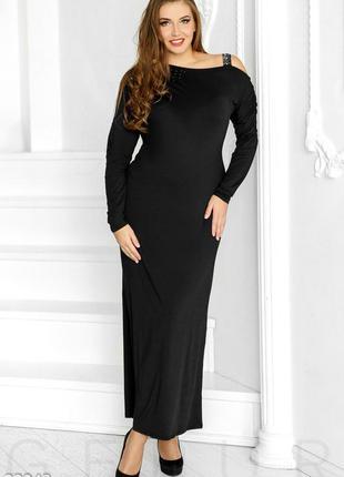 Вечернее платье в пол от gepur