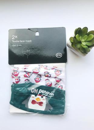 🐧набор - 2 новогодние тканевые маски для дошкольника, 100% хлопок