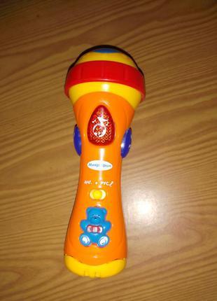 Музыкальный микрофон детский