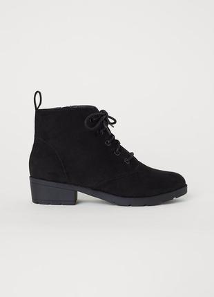 1+1=3 чёрные замшевые ботинки на шнуровке 22.5