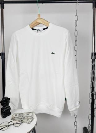 Кофта мужская белая / свитшот брендовый мужской