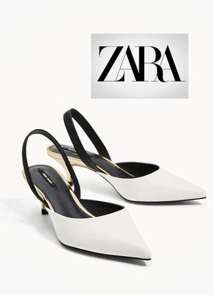 Zara белые  туфли - мюли