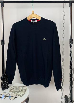 Кофта мужская чёрная / свитшот брендовый мужской