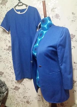Шерстяной костюм королевского цвета
