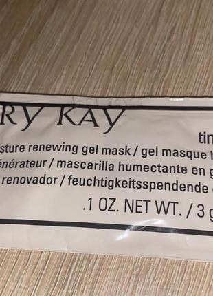 Увлажняющая маска-гель mary kay timewise moisture gel mask (пробник)