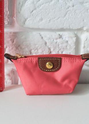 Longchamp класна фірмова ключниця
