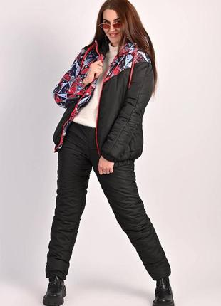 Женский зимний костюм куртка и штаны, лыжный костюм 42,44,46,48 р