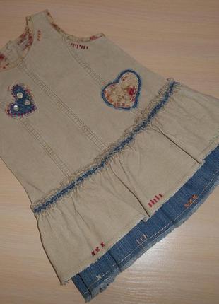 Нарядное платье,сарафан next, микровельвет, 12-18 мес, 80-86 см, оригинал