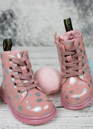 Демі черевики
