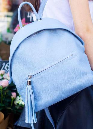 Рюкзак портфель сумка для книг планшета ноутбука
