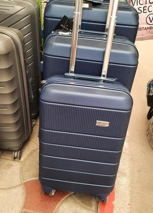 Дорожный чемодан airtex франция