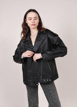 Чёрная косуха over size, кожанка , кожаная куртка