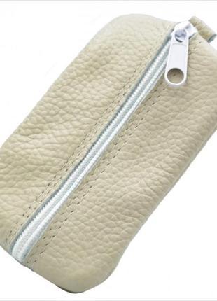 Ключница-кошелёк