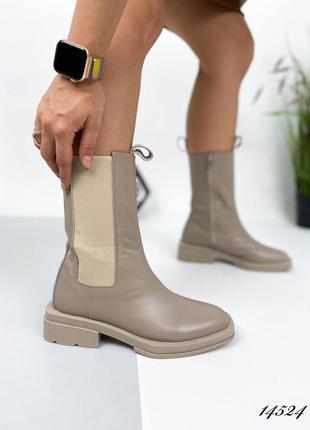 Кожаные ботинки беж на байке стильные челси