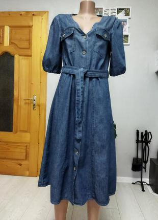 Джинсовое платье сарафан yessica