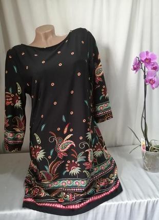Платье принт короткое