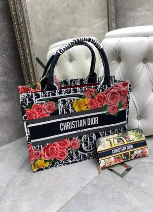 Комплект сумка +кошелек