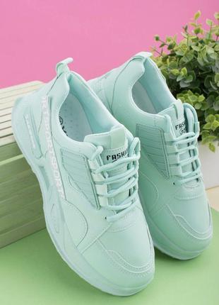 Жіночі бірюзові кросівки