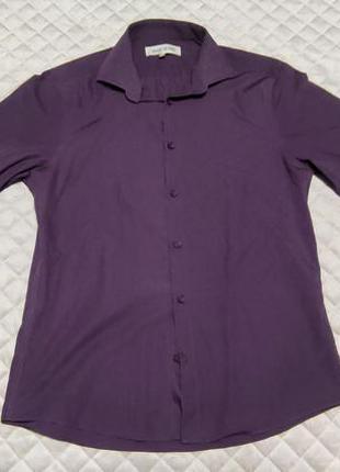 Классная рубашка с рукавом