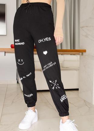 Штаны спортивные джогеры, трикотажные спортивные брюки, штани спортивні джогери